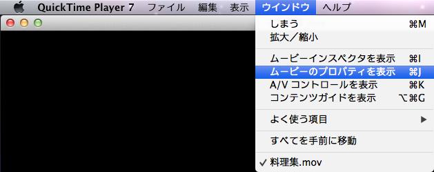 スクリーンショット 2012-06-06 0.22.33.png