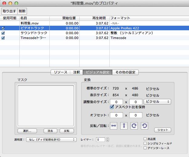 スクリーンショット 2012-06-06 0.24.05.png