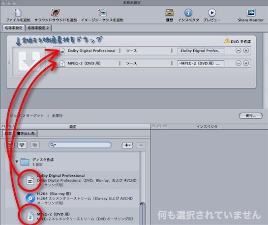 スクリーンショット 2012-06-08 15.13_1.jpg