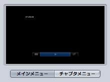 スクリーンショット 2012-06-08 16.29.25.png