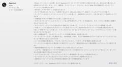 スクリーンショット 2012-06-12 15.17.20.png