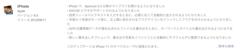 スクリーンショット 2012-06-12 15.17.39.png