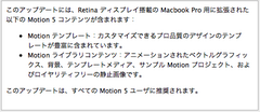 スクリーンショット 2012-06-13 11.44.10.png