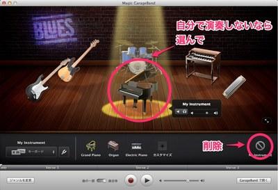 スクリーンショット 2012-06-28 19.32.38.jpg