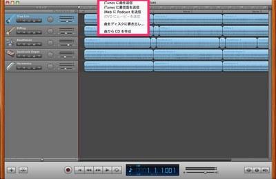 スクリーンショット 2012-06-28 19.34.37.jpg