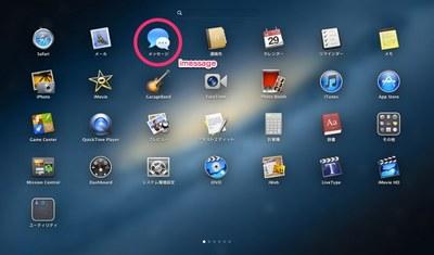 スクリーンショット 2012-07-29 13.38.50-1.jpg
