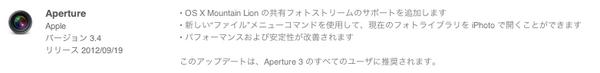 スクリーンショット 2012-09-20 14.38.34.png